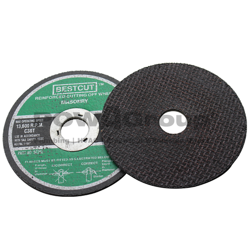 [13AAMCO009] [SPECIAL ORDER] Masonry Cut Off Disc 230mm x 22m